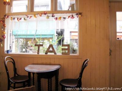 Cafe Lotta◇店内