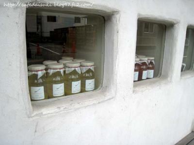 Romi-Unie Confiture◇店外