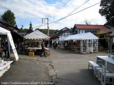 2009秋色益子陶器市
