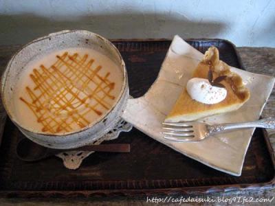 CAFE トワトワト◇りんごとレモンのタルト&キャラメルオレ
