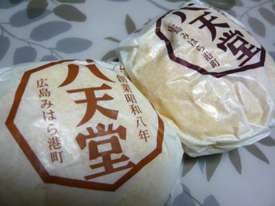 菓子パン?!