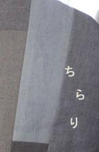 コピー-~-P1040716