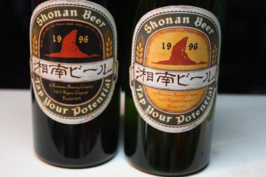 05湘南ビール