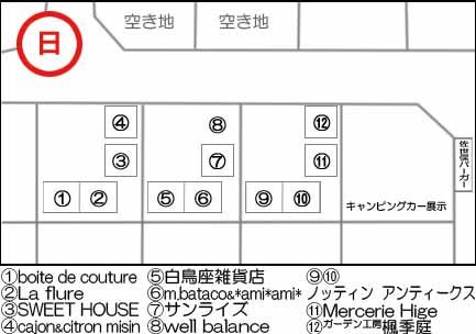 9-26-_配置図