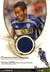 2010_card_003.jpg