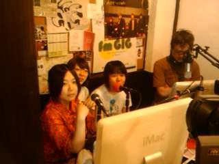 FM-GIG1