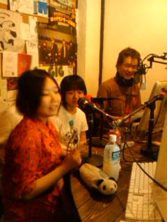 FM-GIG2