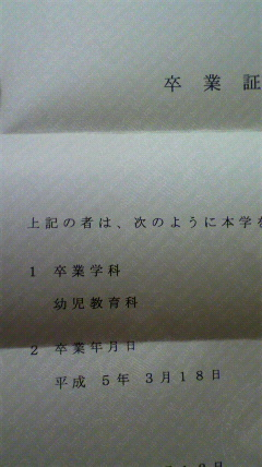 2010041800040000.jpg