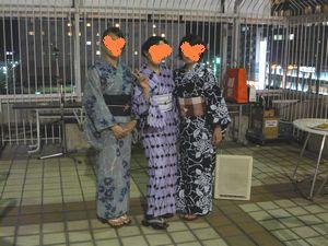 2010 浴衣パーティー