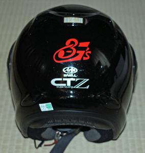 ヘルメットに3G'sステッカー 後