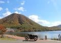 榛名山 榛名湖湖畔