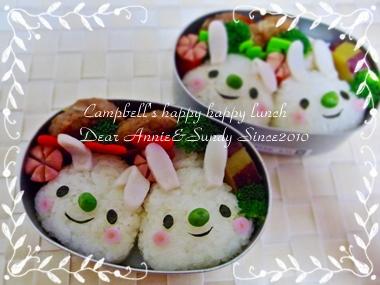 2011ウサギ弁当