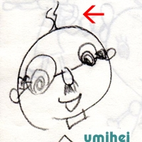 umihei