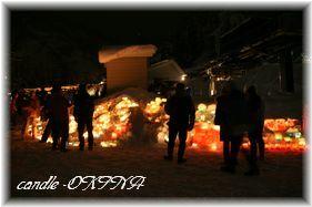 20110115_3424-a.jpg