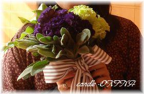 2011_0129_121046AA-1.jpg