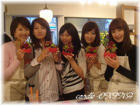 2011_0205_164818AA-1.jpg