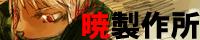 banner_20100418220308.jpg
