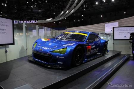 GT300-BRZ_01.jpg