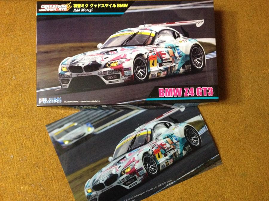 bmw-z4-gt3-2010_24.jpg