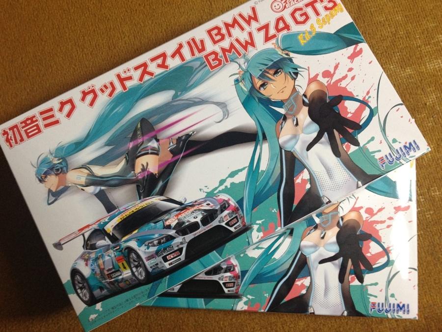 miku-BMWZ4_01.jpg