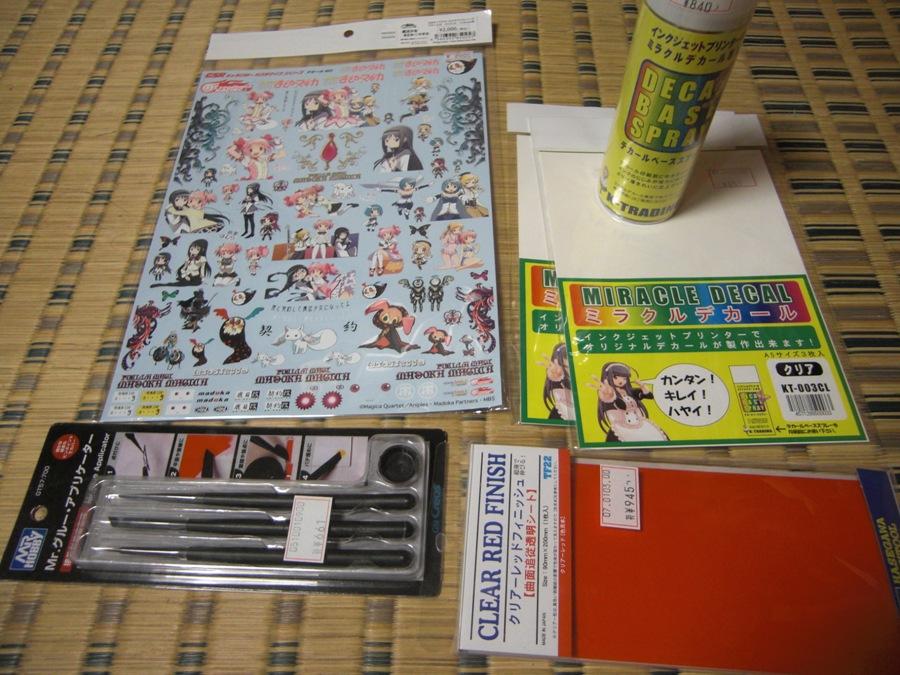 tokyo-2011-09_09.jpg