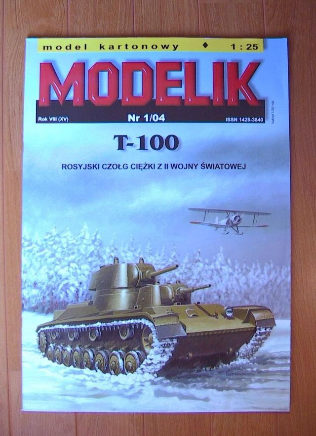 Modelik-T100_1.jpg