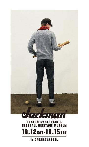 Jackman_CASANOVACo 様_POP