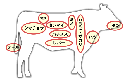 cow13.png