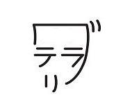 jijiji - コピーのコピー