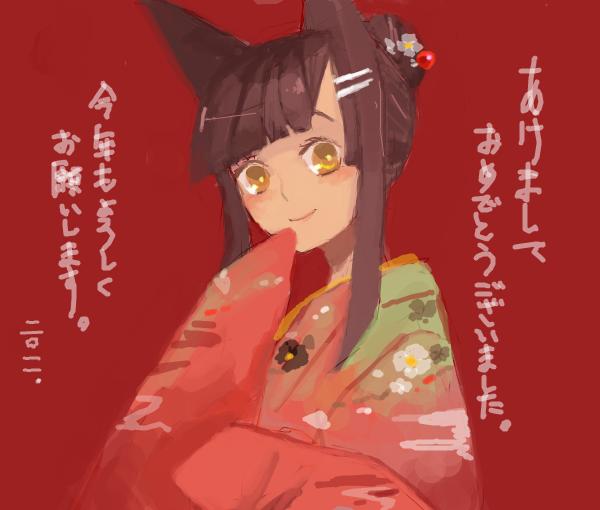 kurorensu_03.png