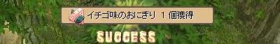 100130h.jpg