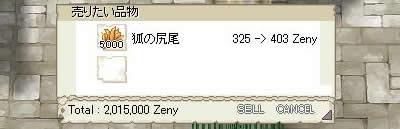 100625a.jpg
