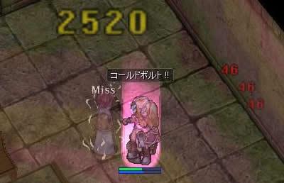 100825b.jpg