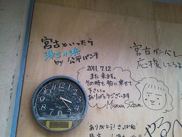 2011_07_20_01.jpg