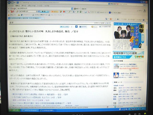 2011_09_08.jpg