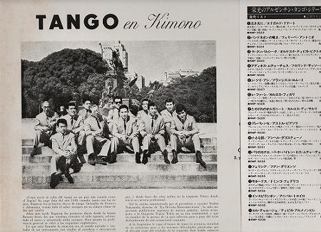tangoLP.jpg