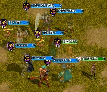 20091130_01.jpg