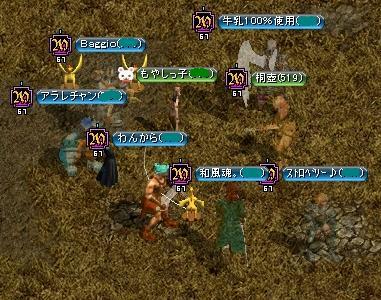 20091207_01.jpg