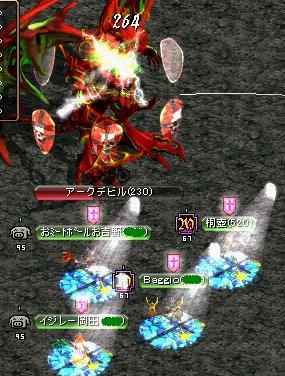 20091211_03.jpg