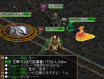 20091211_04.jpg