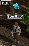 20091219_04.jpg