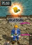 20091219_11.jpg