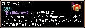 20091219_16.jpg