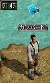 20091219_19.jpg