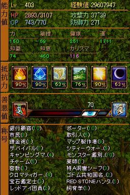20091222_01.jpg