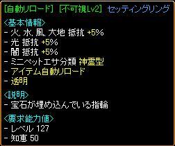 20091222_02.jpg