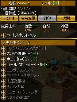 20091222_05.jpg