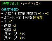 20091222_08.jpg