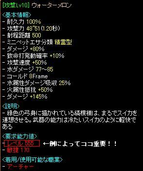 20091228_01.jpg