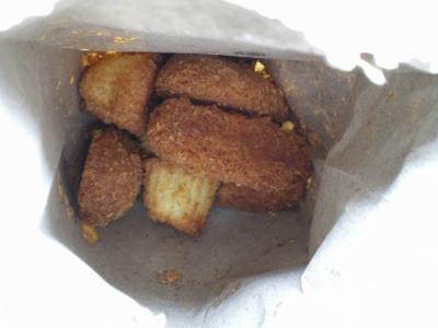 ダージリン・揚げパン